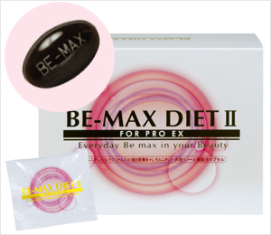 BE-MAX DIETⅡ