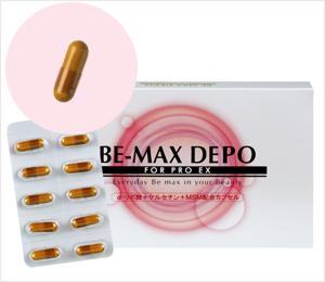 BE-MAX DEPO